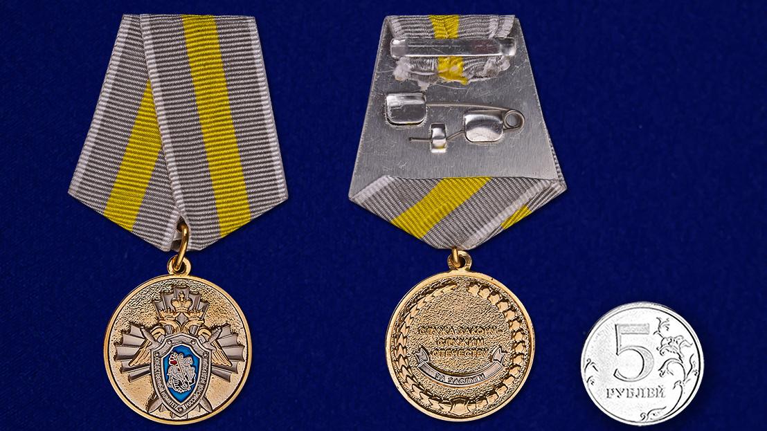 Медаль СК РФ За заслуги - сравнительный размер