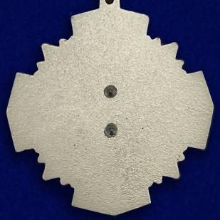 Медаль УГРО За заслуги