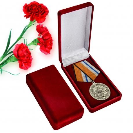 """Медаль """"За заслуги в Арктике"""" с доставкой"""