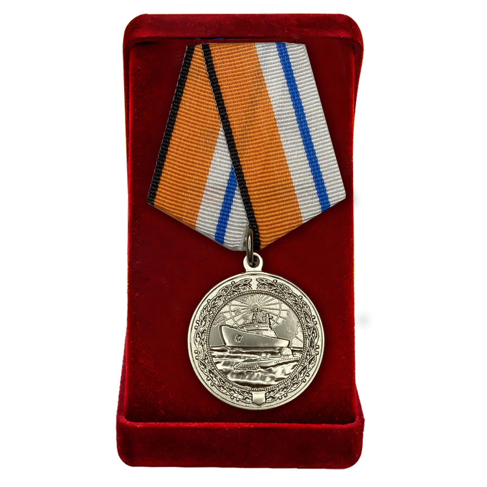 """Медаль """"За морские заслуги в Арктике"""" МО РФ"""