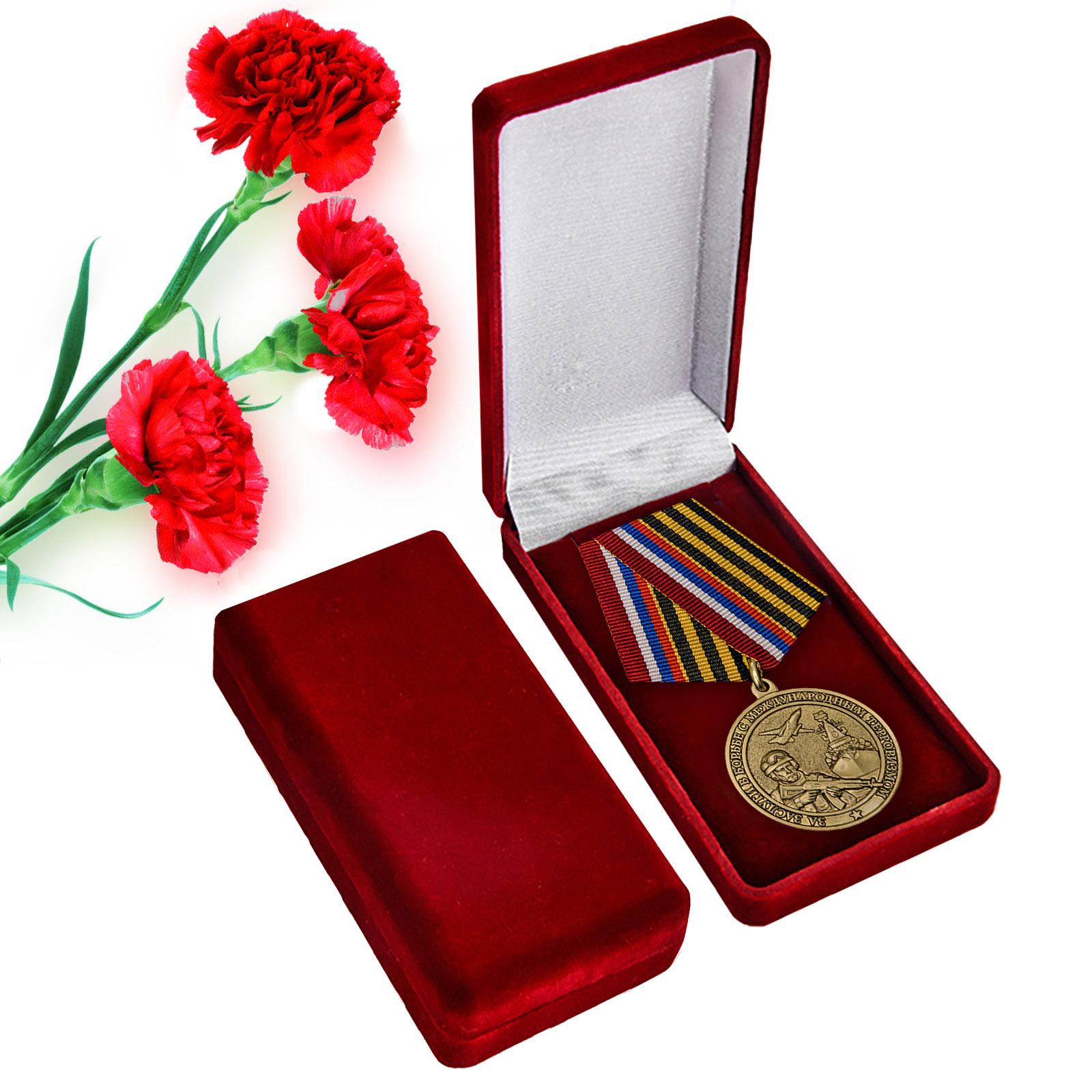 Купить медаль За заслуги в борьбе с международным терроризмом онлайн с доставкой