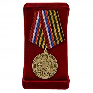 Медаль За заслуги в борьбе с международным терроризмом