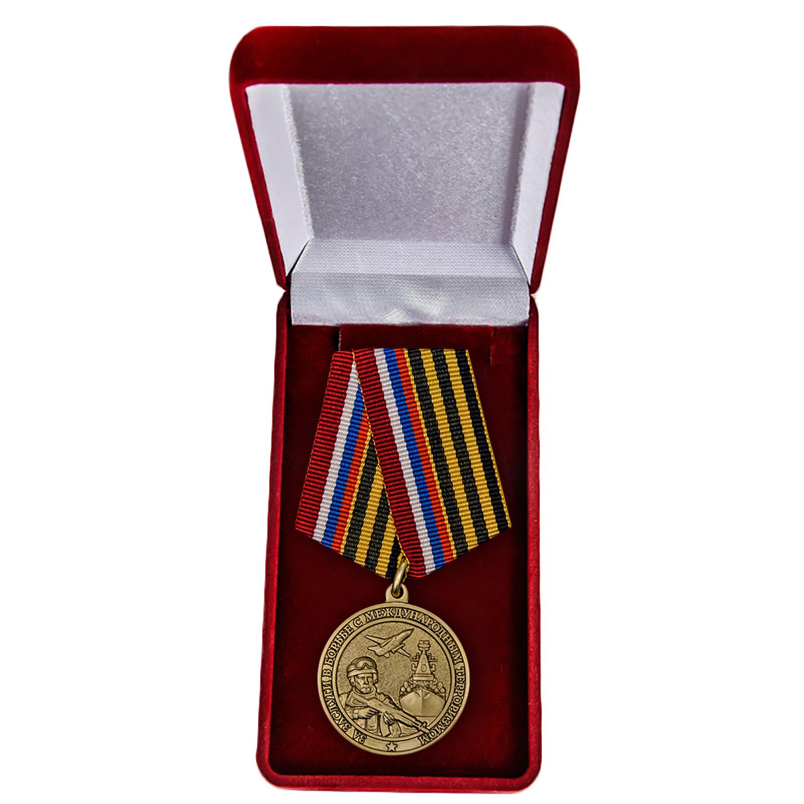 Медаль За заслуги в борьбе с международным терроризмом - в футляре