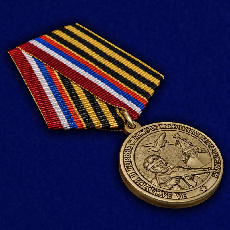 """Купить медаль """"За заслуги в борьбе с международным терроризмом"""""""
