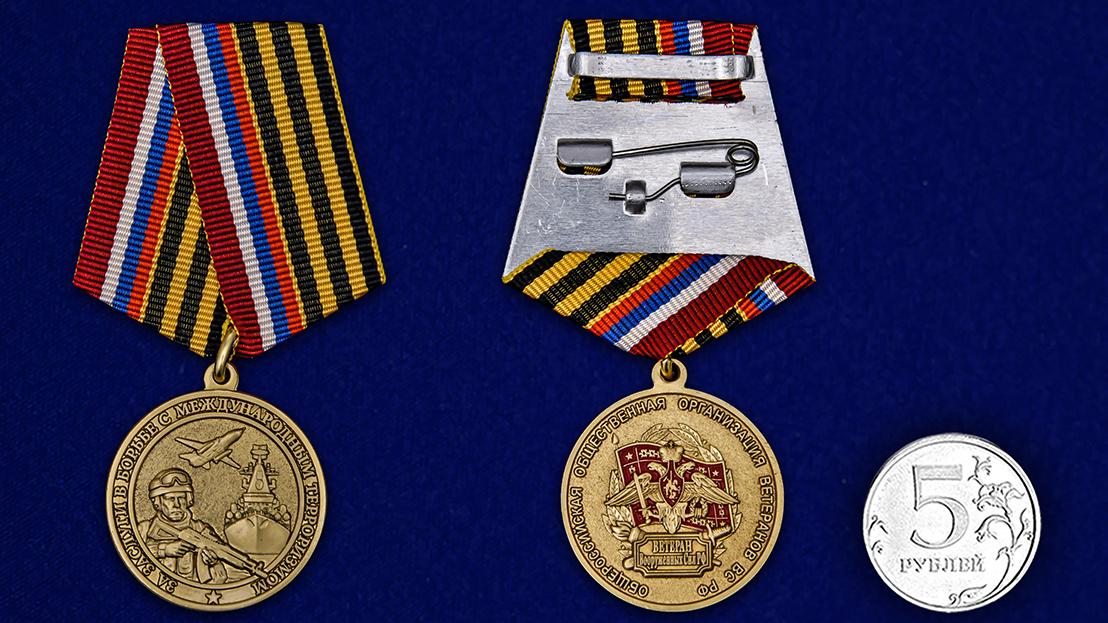 """Медаль """"За заслуги в борьбе с международным терроризмом""""- размер сравнительный"""