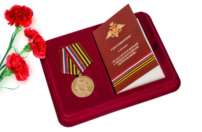 """Медаль """"За заслуги в борьбе с международным терроризмом"""" с удостоверением"""