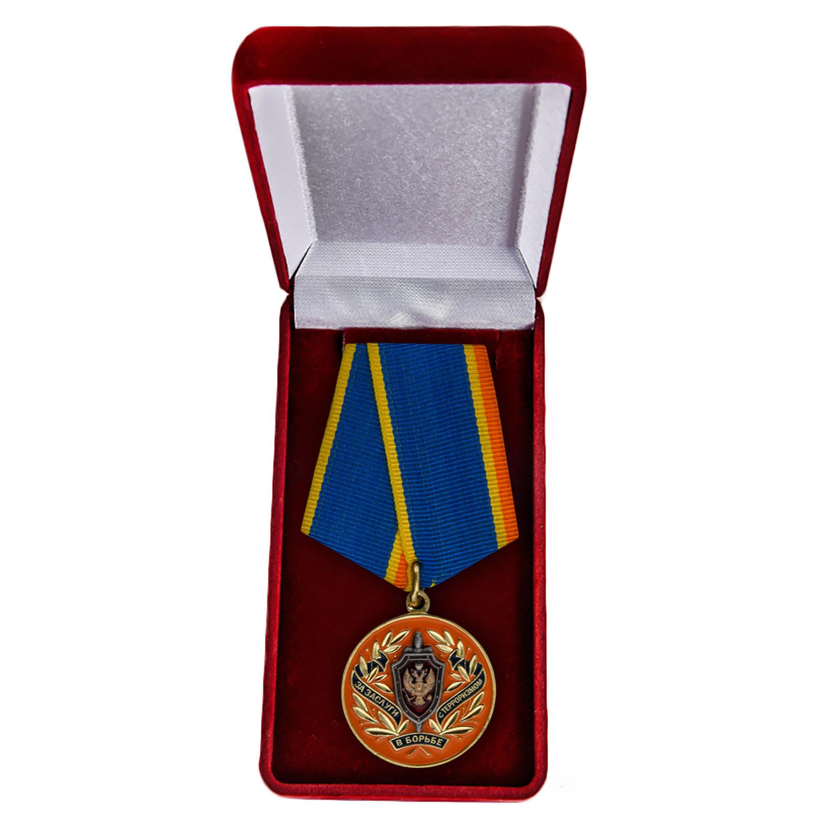 """Медаль """"За заслуги в борьбе с терроризмом"""" в футляре"""