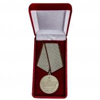 """Медаль """"За боевые заслуги"""" РФ Общественного наградного Комитета"""