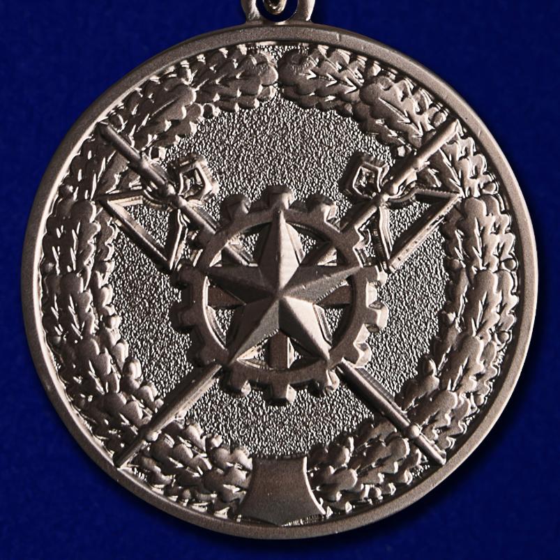 """Медаль """"За заслуги в материально-техническом обеспечении"""" - аверс"""