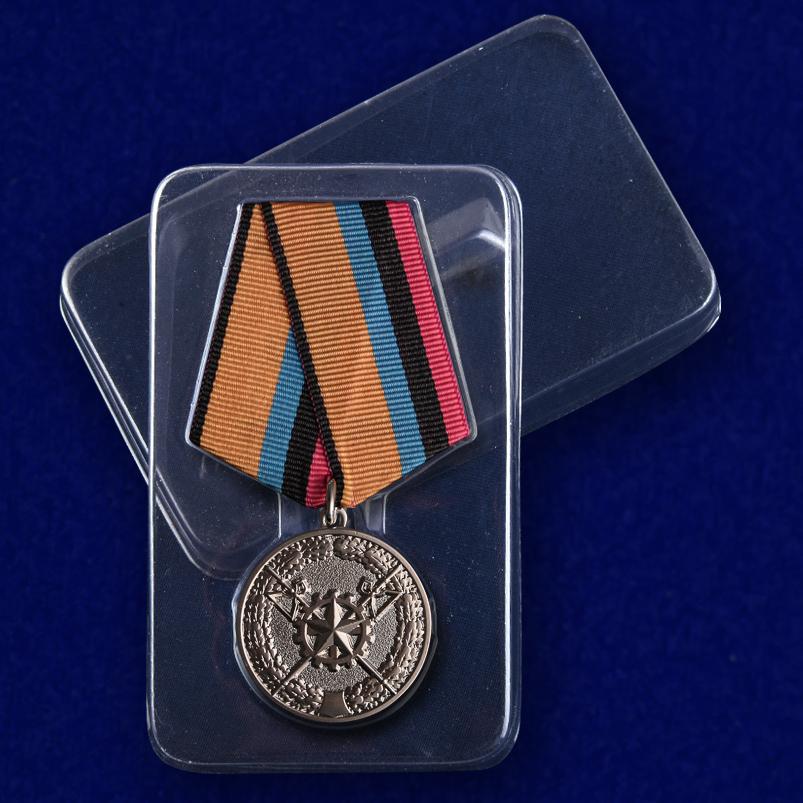 """Медаль """"За заслуги в материально-техническом обеспечении"""" с доставкой"""