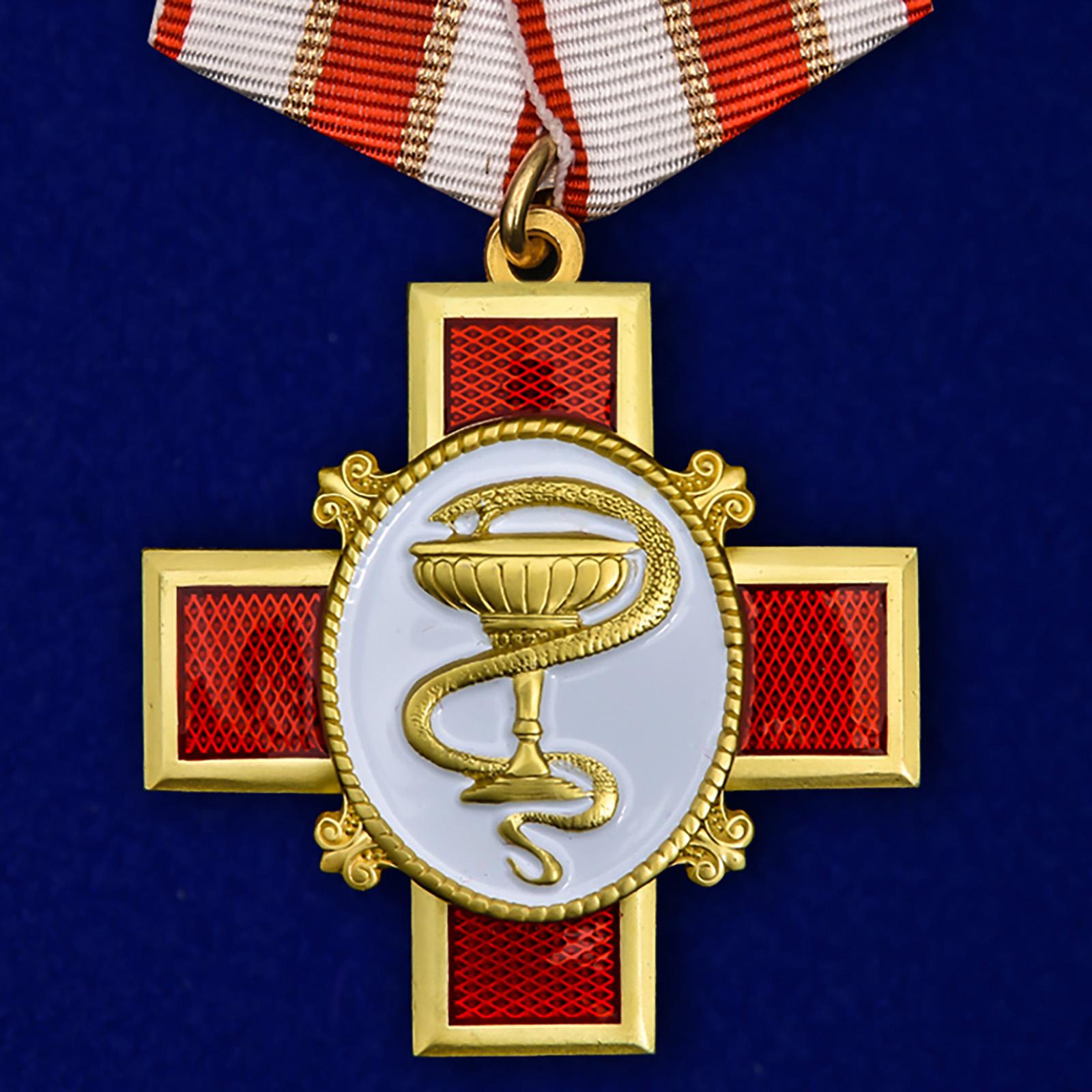 Медаль За заслуги в медицине