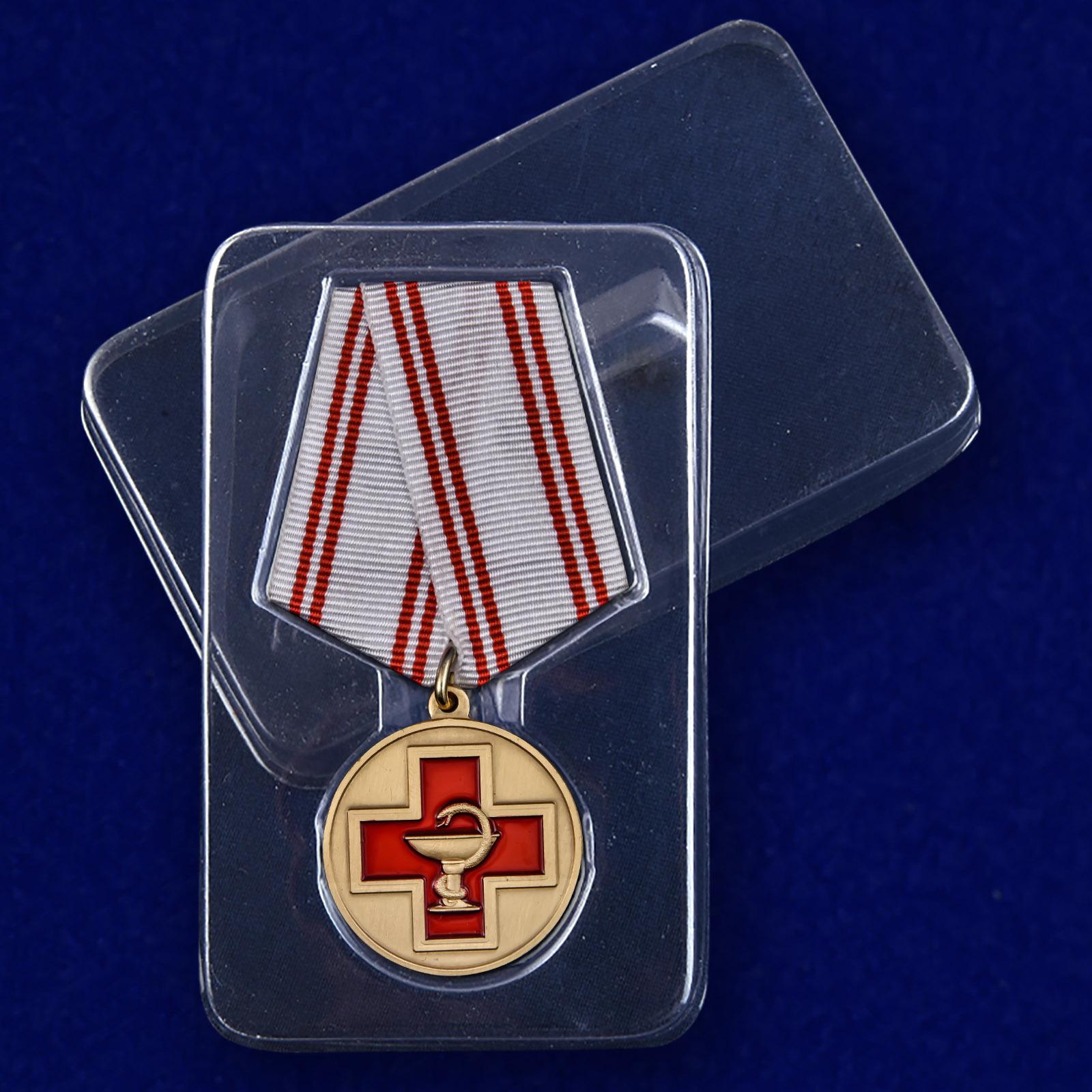 Медаль «За заслуги в медицине» с доставкой