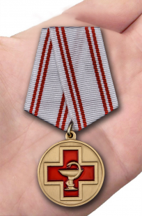 Заказать медаль «За заслуги в медицине»
