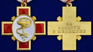 Заказать медаль За заслуги в медицине