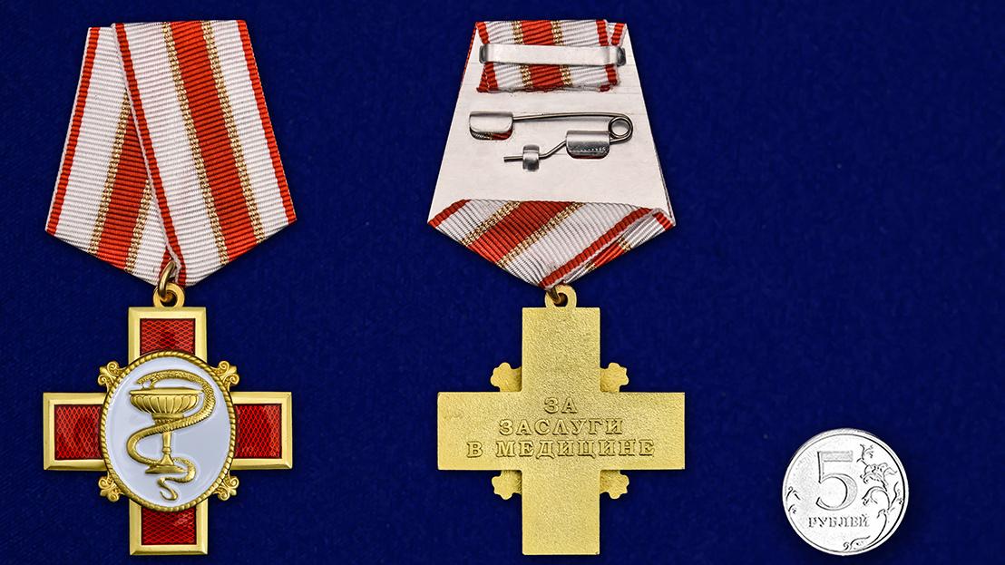 Медаль За заслуги в медицине - размер 3,8 *3,8 см
