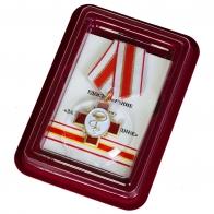 Медаль За заслуги в медицине в футляре с удостоверением
