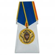 Медаль За заслуги в обеспечении деятельности ФСБ РФ на подставке