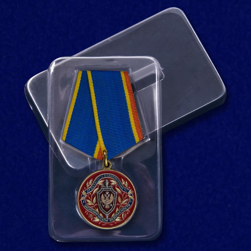 """Медаль """"За заслуги в обеспечении экономической безопасности"""" в футляре"""