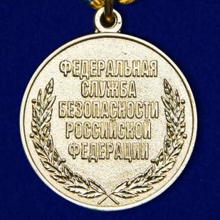 """Медаль """"За заслуги в обеспечении информационной безопасности"""" высокого качества"""