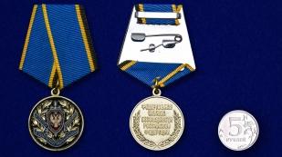 """Медаль """"За заслуги в обеспечении информационной безопасности"""" с доставкой"""