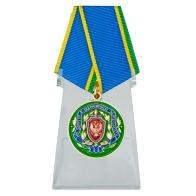 Медаль За заслуги в пограничной деятельности на подставке
