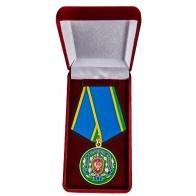 """Медаль """"За заслуги в пограничной деятельности"""" в футляре"""
