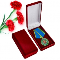 """Медаль """"За заслуги в пограничной деятельности"""""""