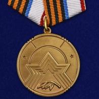 """Медаль """"За заслуги в поисковом деле"""" (Республика Крым)"""