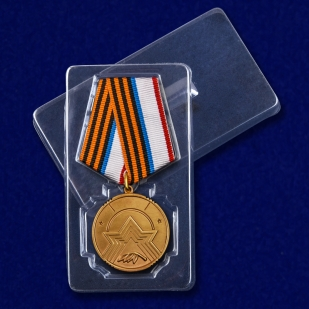 """Медаль """"За заслуги в поисковом деле"""" с доставкой"""