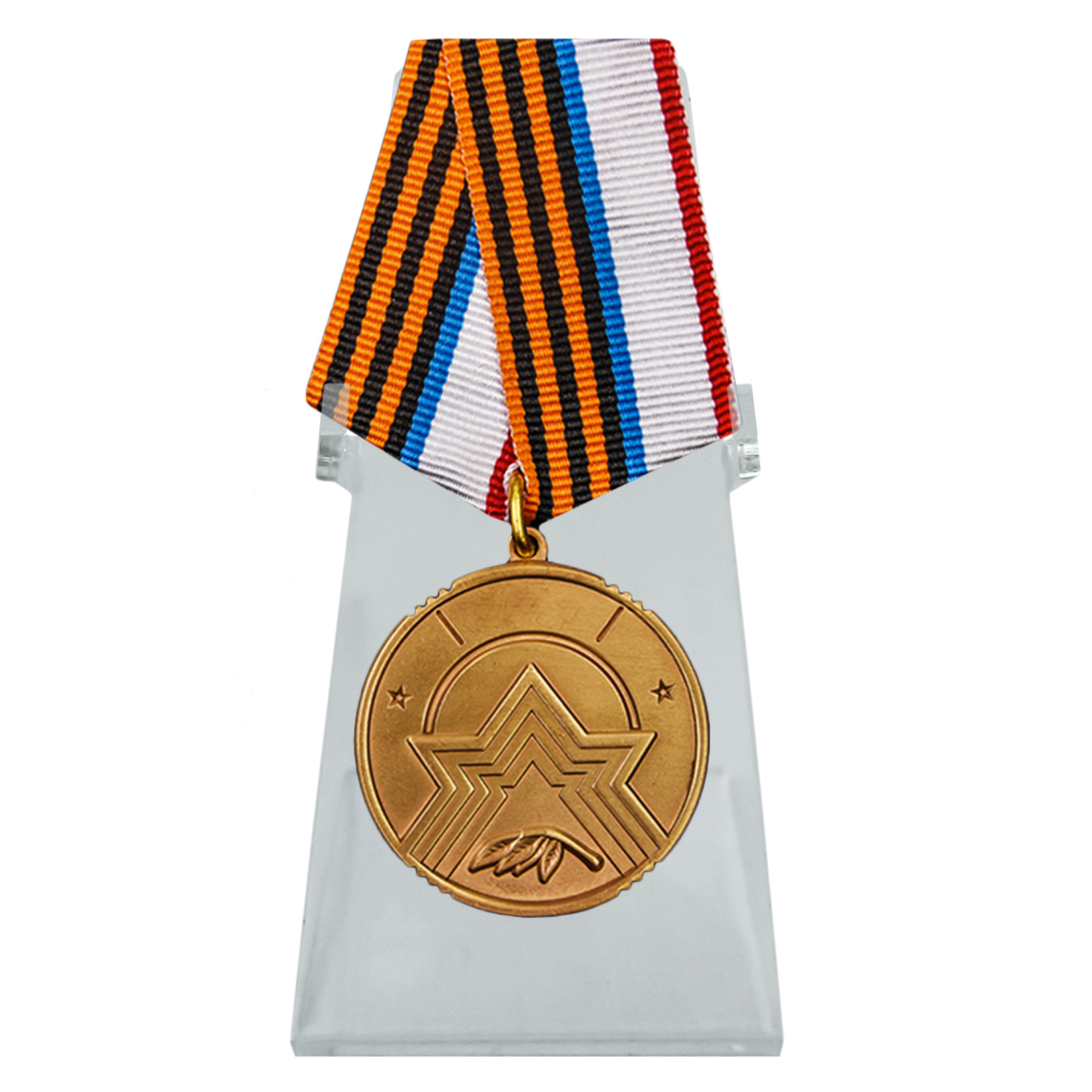 Медаль За заслуги в поисковом деле на подставке