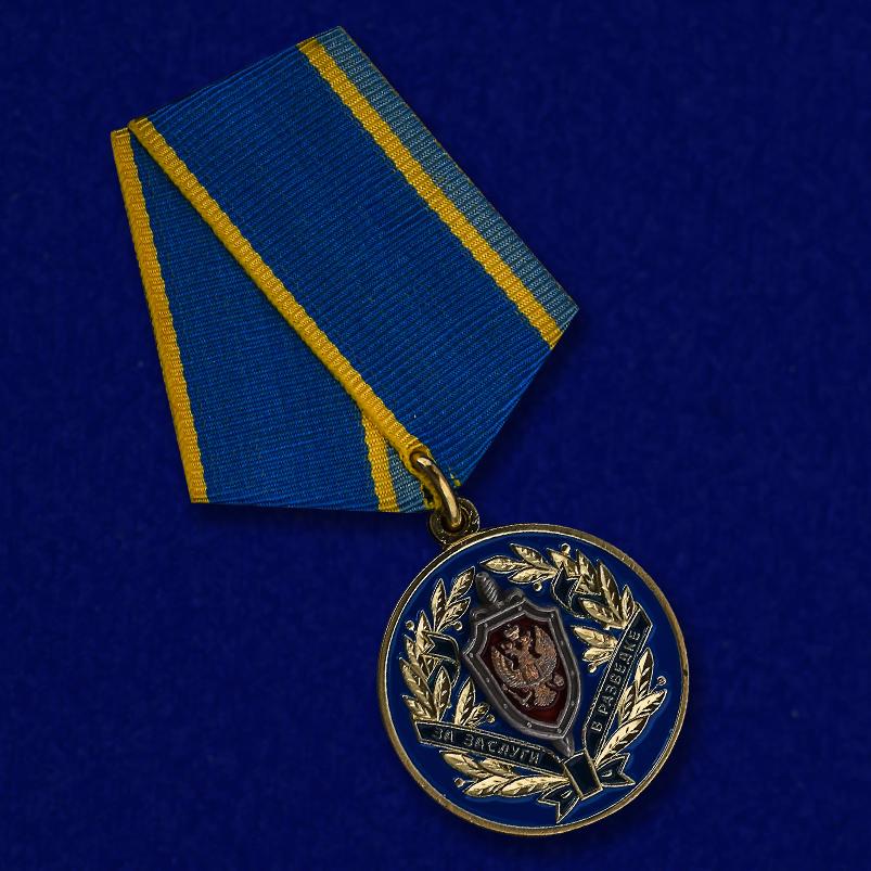 """Купить медаль """"За заслуги в разведке"""" ФСБ"""