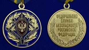 Медаль ФСБ РФ За заслуги в разведке в бархатном футляре - Аверс и реверс