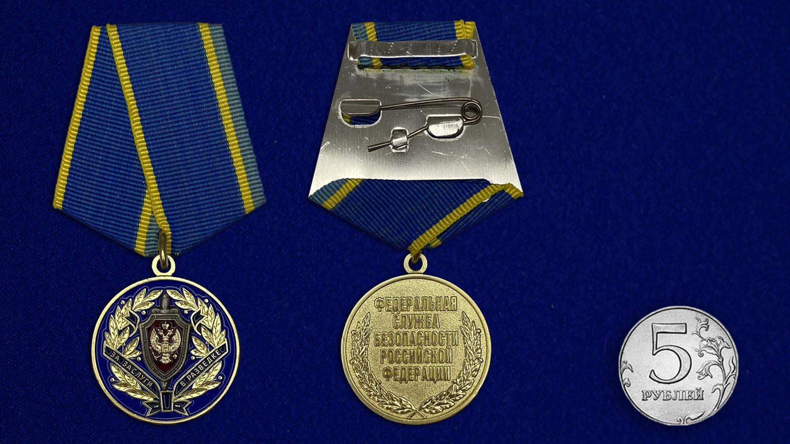 Медаль ФСБ РФ За заслуги в разведке в бархатном футляре - Сравнительный вид
