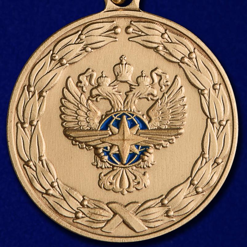 "Медаль ""За заслуги в развитии транспортного комплекса РФ"" - аверс"