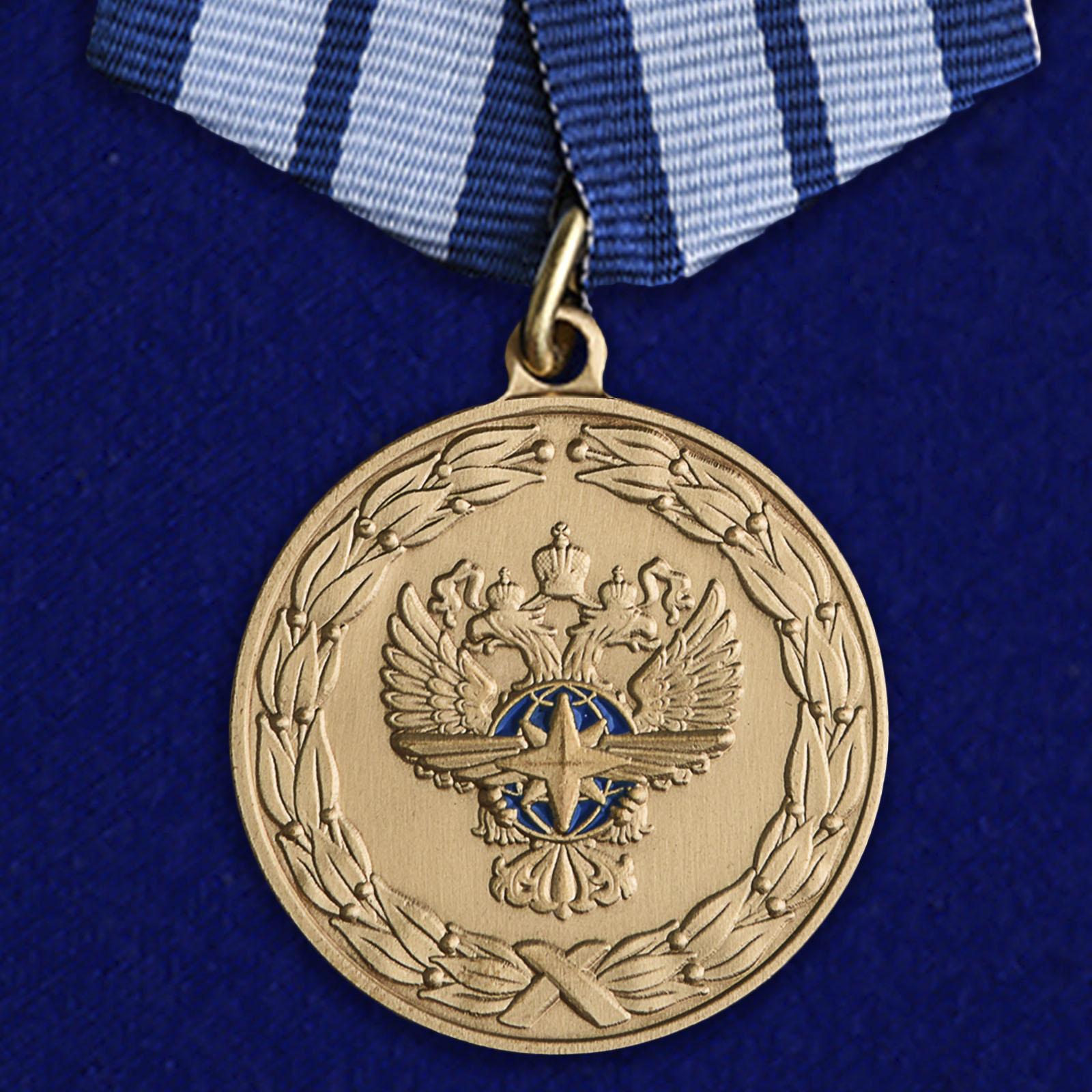 Купить медаль За заслуги в развитии транспортного комплекса России на подставке в подарок
