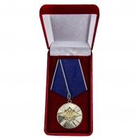 """Медаль """"За заслуги в службе в особых условиях"""" в футляре"""