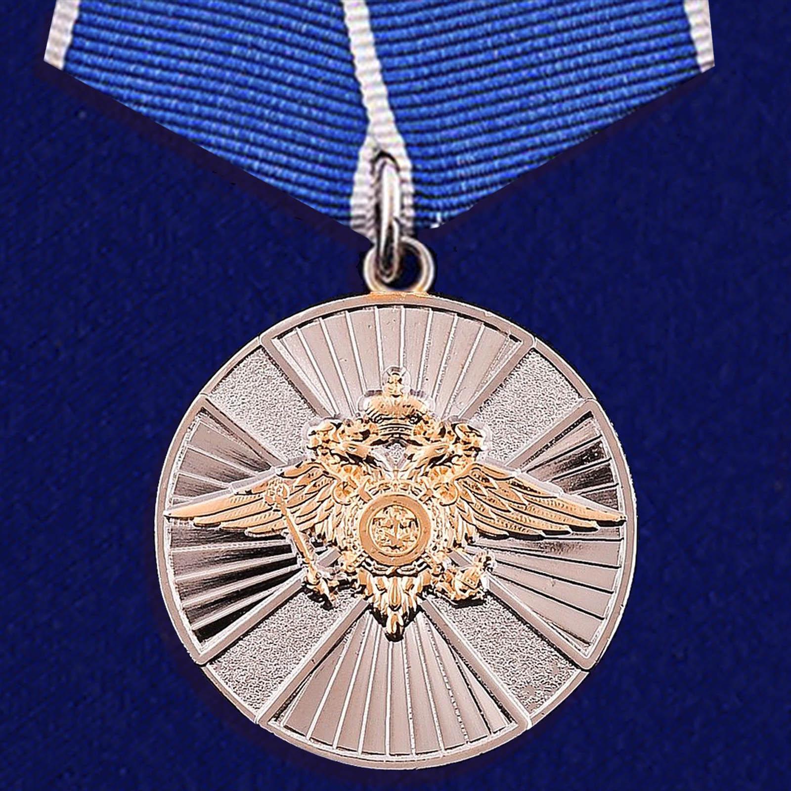 Медаль За заслуги в службе в особых условиях МВД РФ