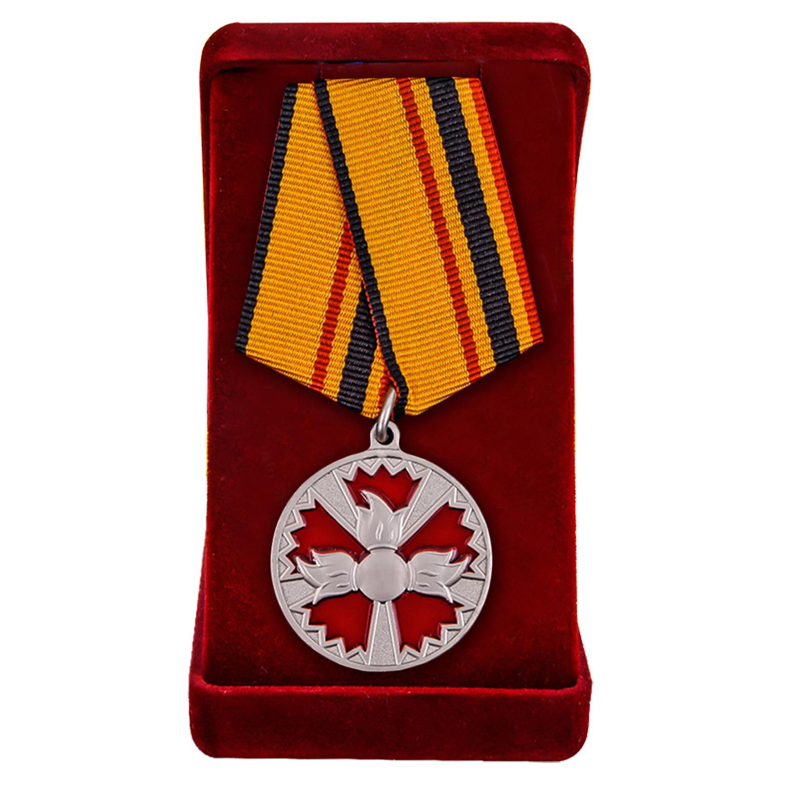 """Медаль """"За заслуги в специальной деятельности"""" в наградном футляре"""