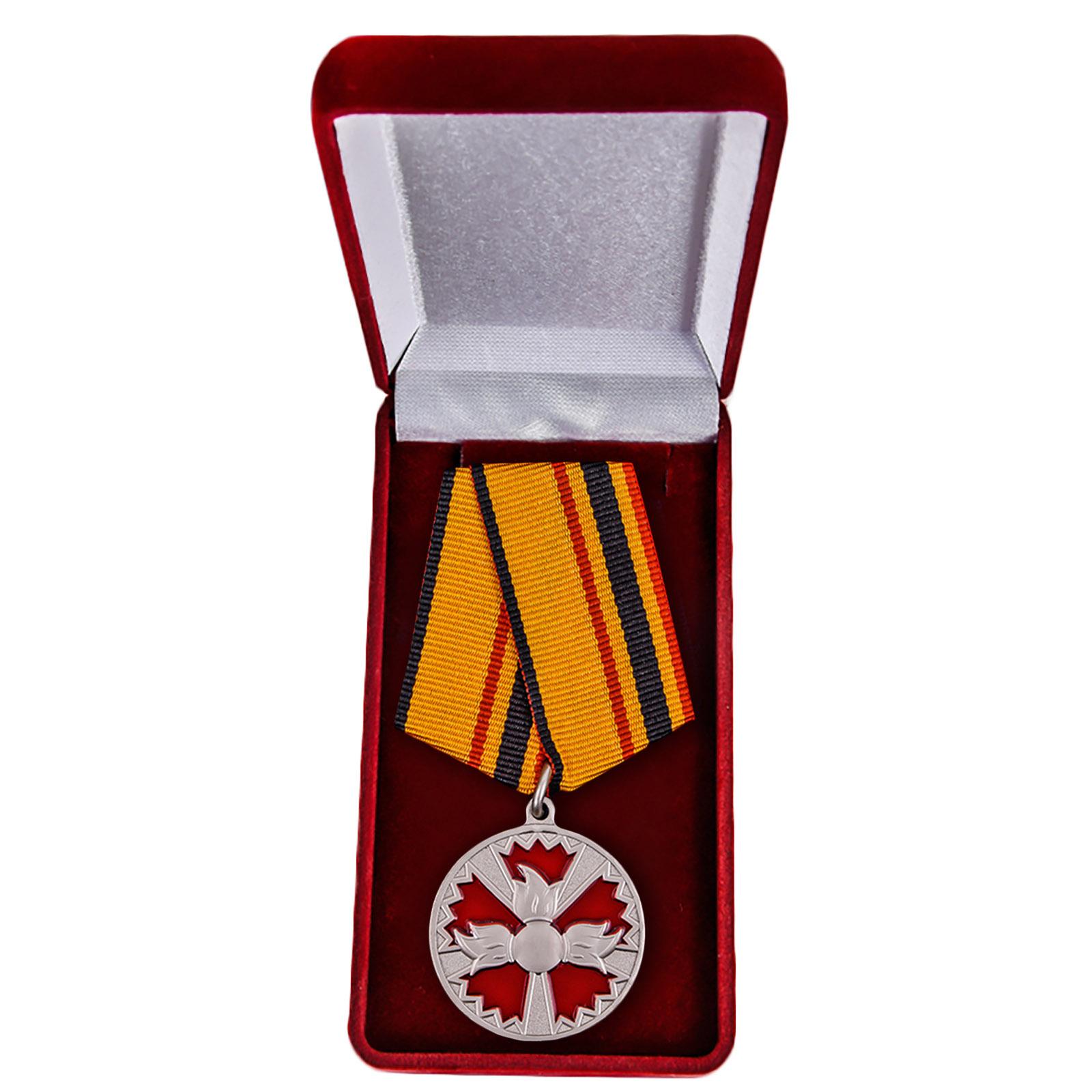 """Медаль """"За заслуги в специальной деятельности"""" купить в Военпро"""