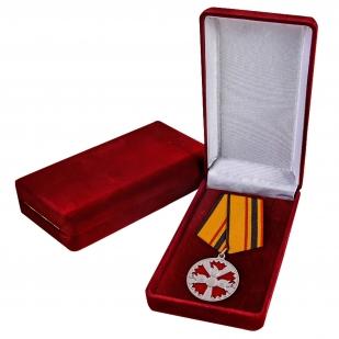 """Медаль """"За заслуги в специальной деятельности"""" заказать в Военпро"""