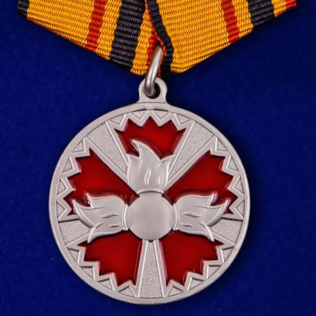 """Медаль """"За заслуги в специальной деятельности"""" ГРУ"""