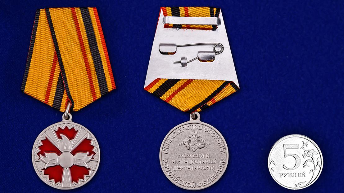 Медаль За заслуги в специальной деятельности - сравнительные размеры
