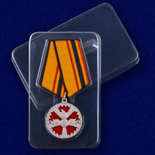 """Медаль """"За заслуги в специальной деятельности"""" ГРУ в футляре"""