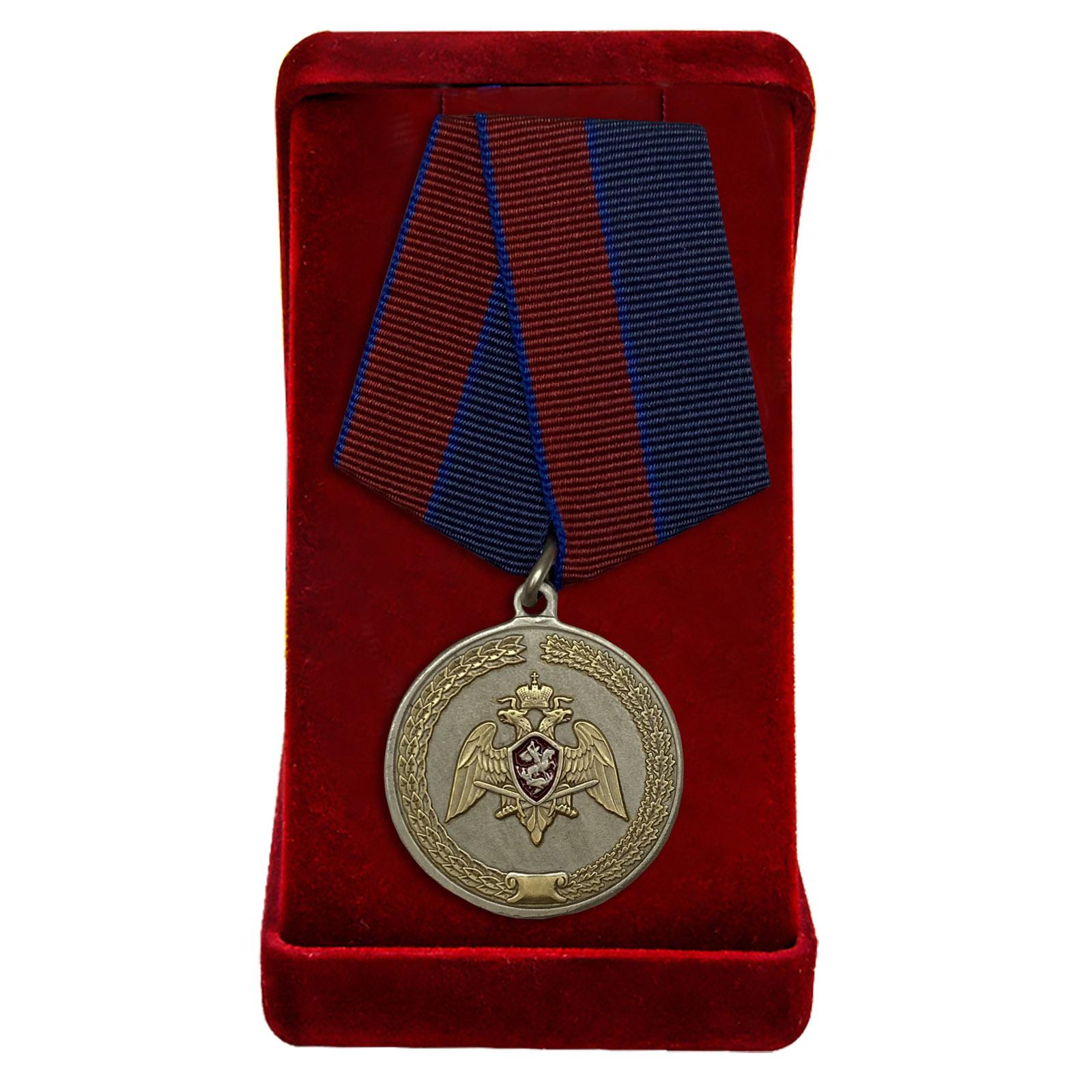 """Медаль """"За заслуги в укреплении правопорядка"""" Росгвардии"""