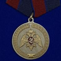 """Медаль """"За заслуги в укреплении правопорядка"""" (Росгвардии)"""