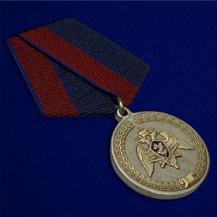 """Медаль """"За заслуги в укреплении правопорядка"""" (Росгвардии) по лучшей цене"""