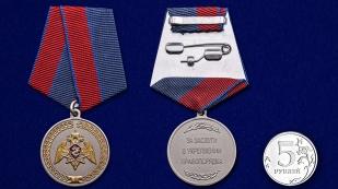 Медаль За заслуги в укреплении правопорядка Росгвардия - сравнительный вид
