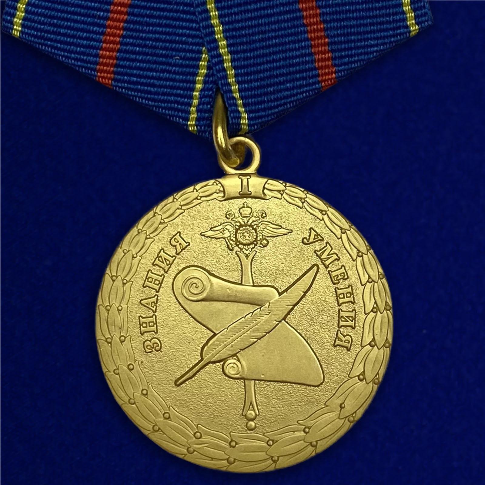 Купить медаль За заслуги в управленческой деятельности МВД РФ 1 степени на подставке выгодно
