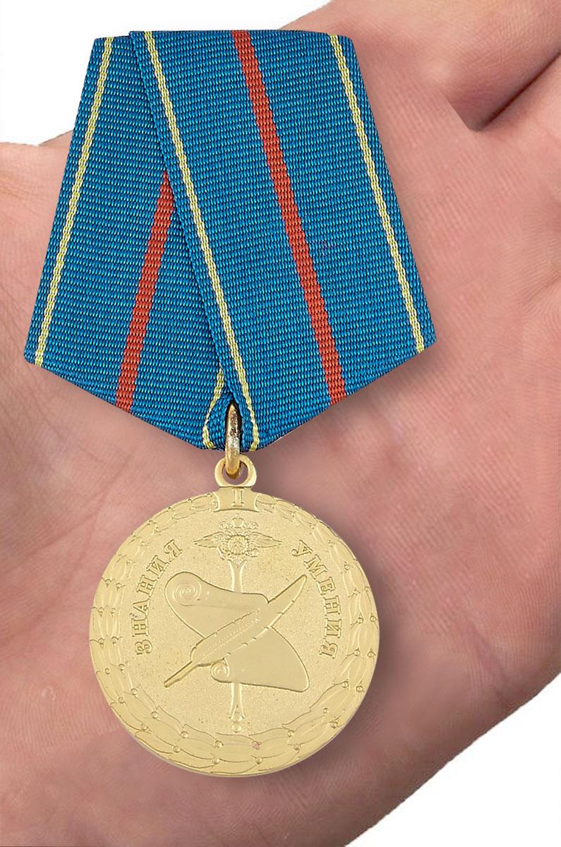 """Медаль """"За заслуги в управленческой деятельности"""" МВД России (1 степень)"""