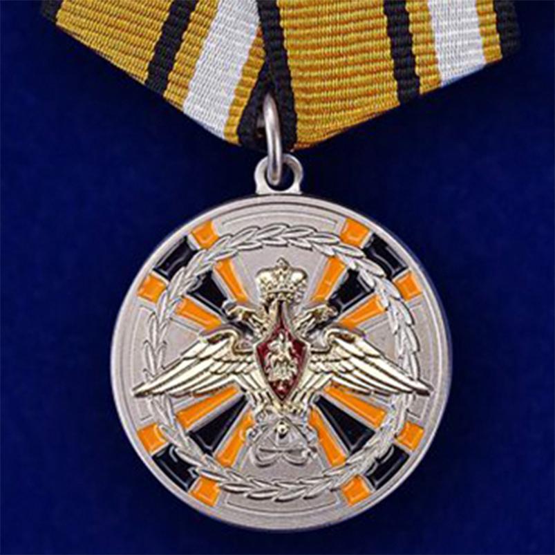 Медаль «За заслуги в ядерном обеспечении»